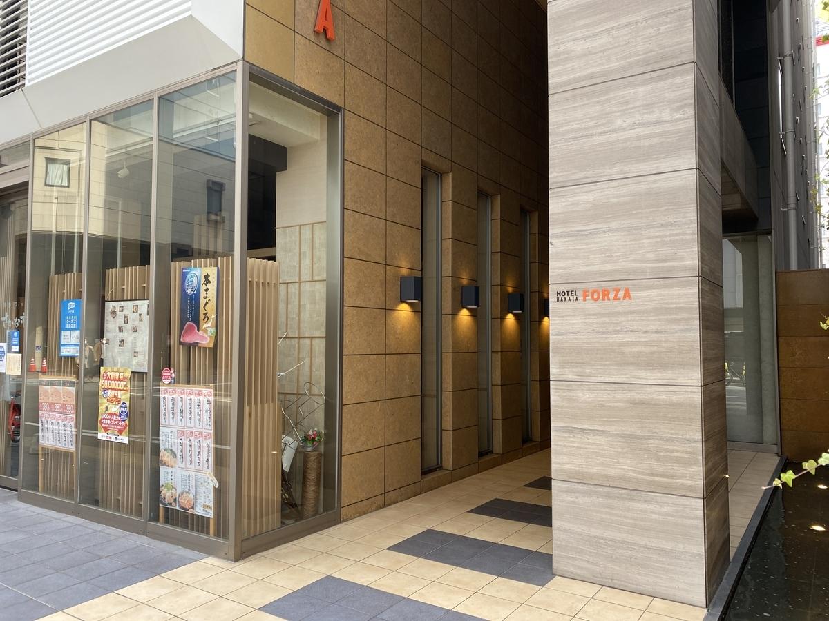 f:id:Nagoya1976:20201227165920j:plain