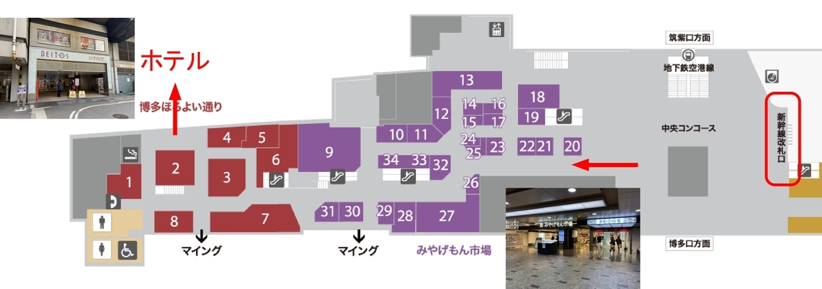 f:id:Nagoya1976:20201227193531j:plain