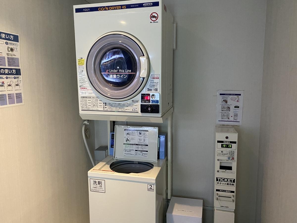 f:id:Nagoya1976:20201227205705j:plain