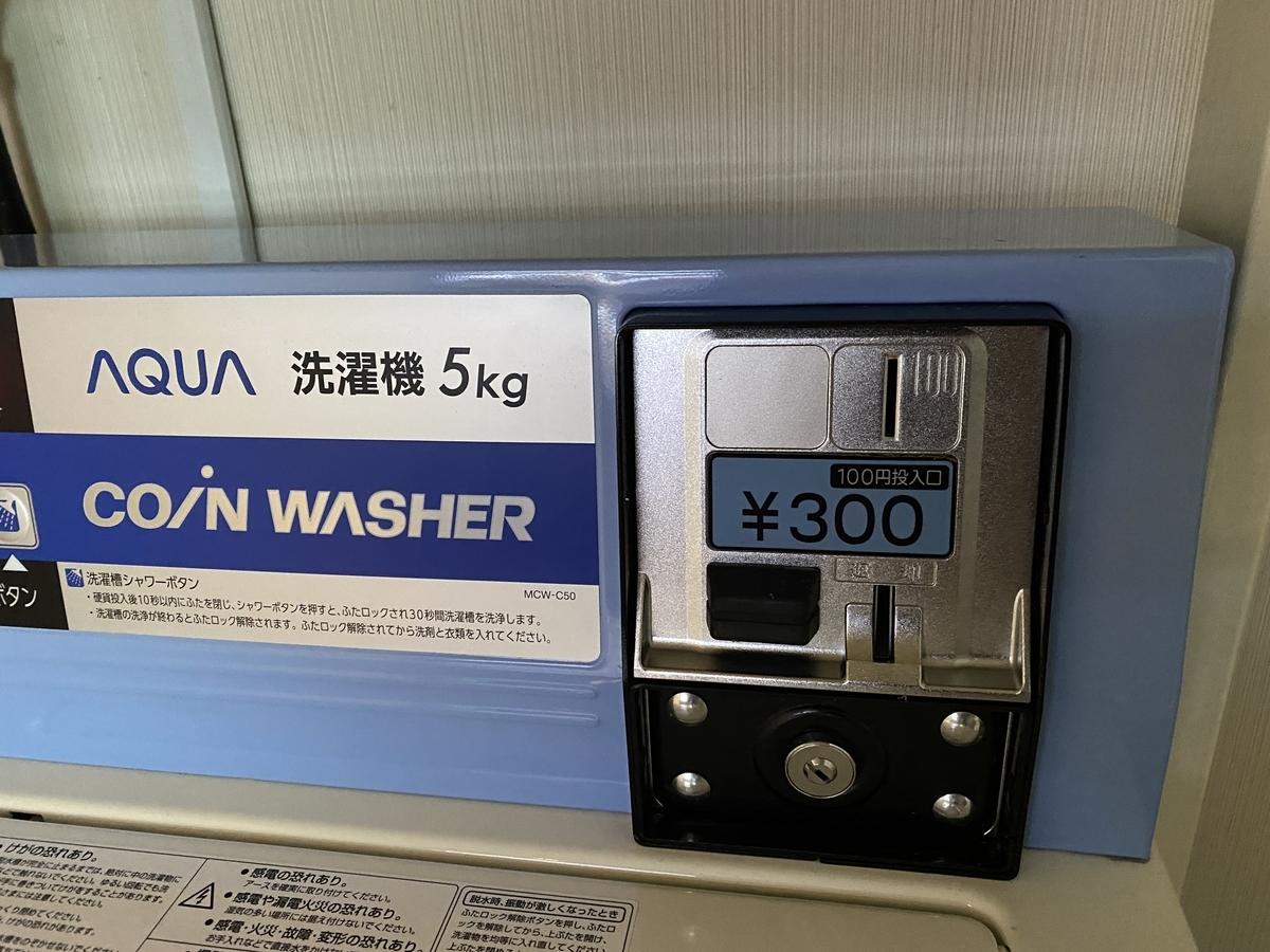 f:id:Nagoya1976:20201227210113j:plain
