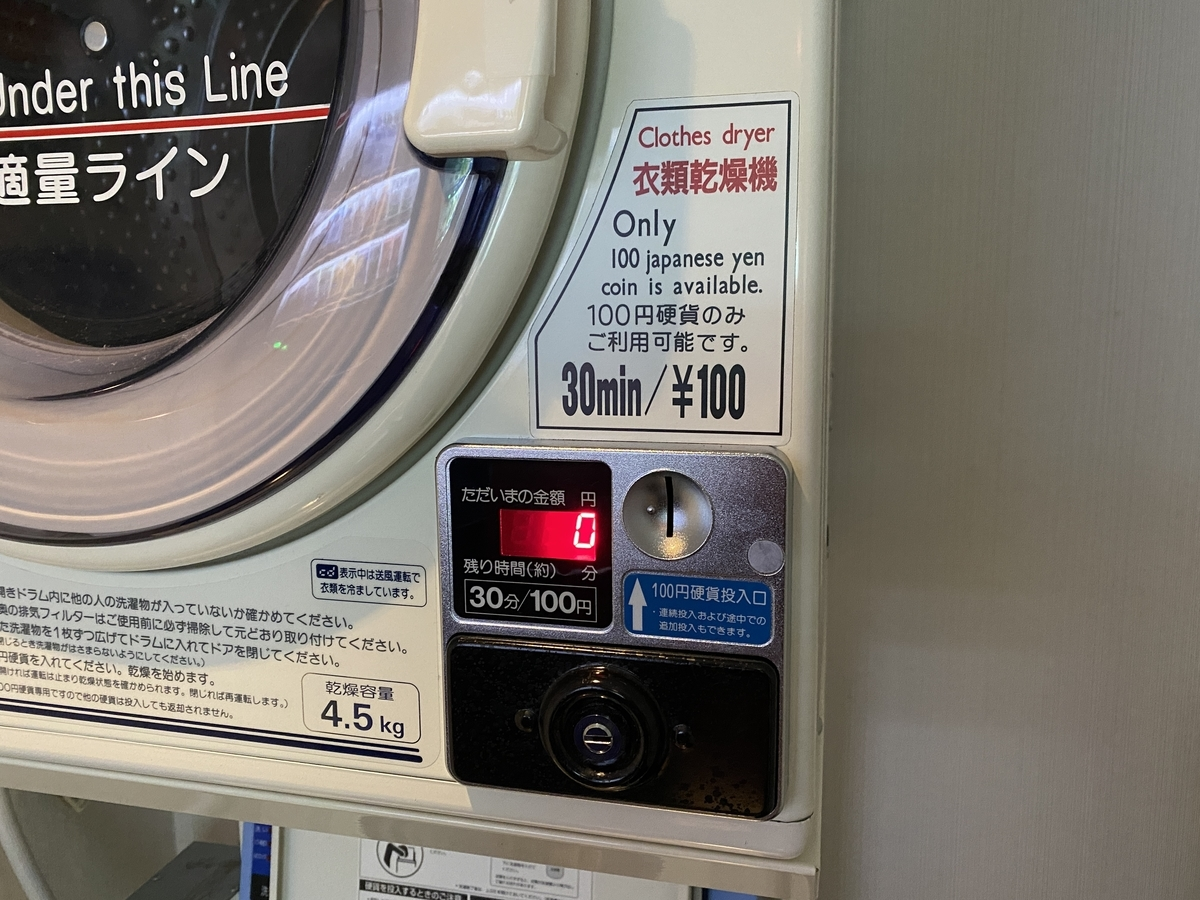 f:id:Nagoya1976:20201227210246j:plain