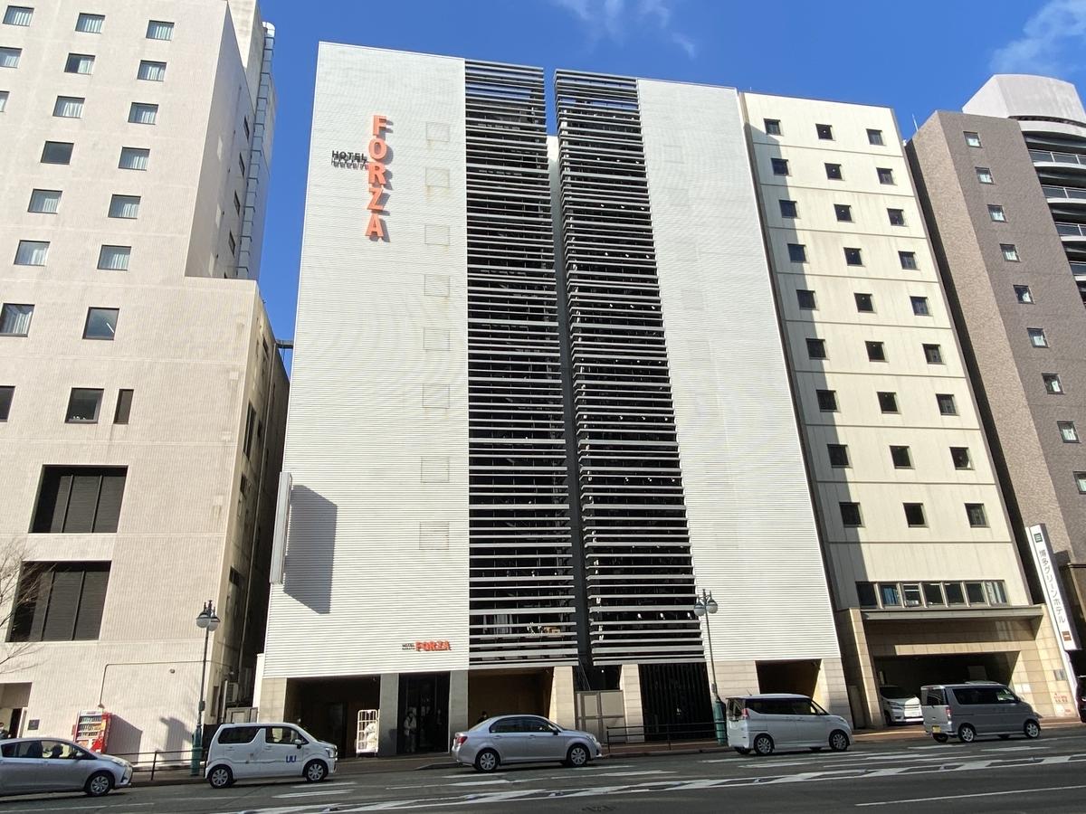 f:id:Nagoya1976:20201228125311j:plain