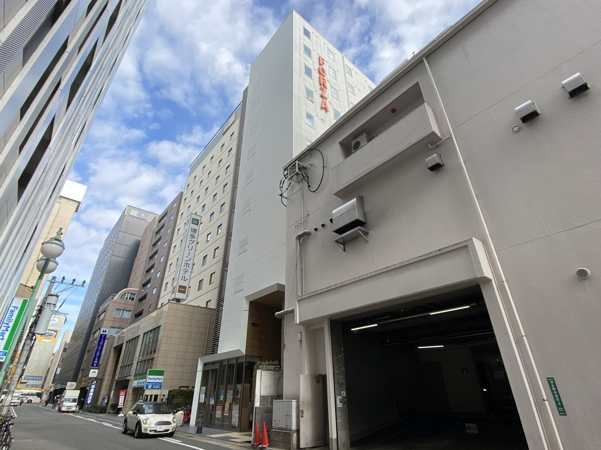 f:id:Nagoya1976:20201228125411j:plain