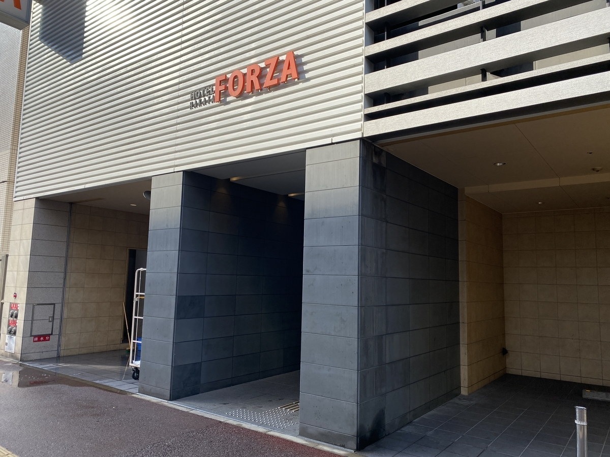 f:id:Nagoya1976:20201228125647j:plain