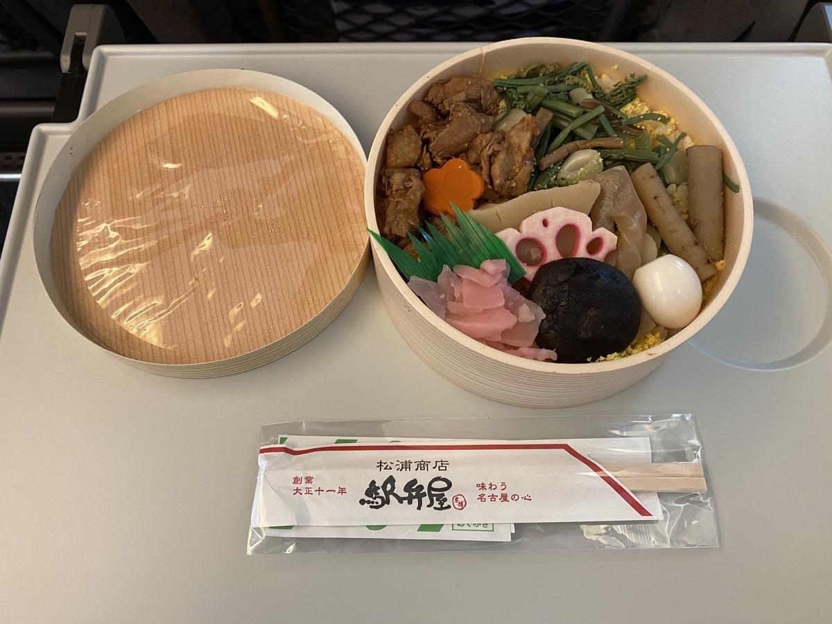 f:id:Nagoya1976:20201231135038j:plain