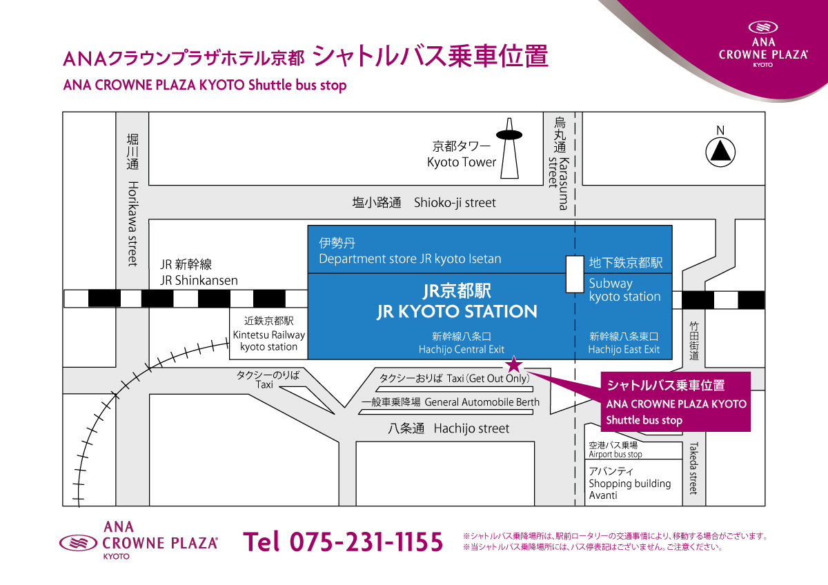 f:id:Nagoya1976:20210106201905j:plain