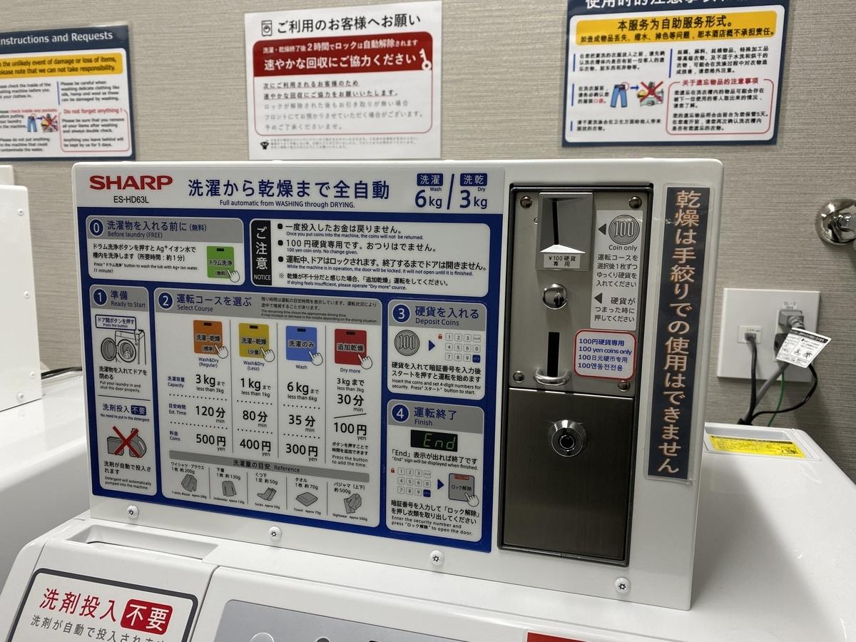 f:id:Nagoya1976:20210108173543j:plain