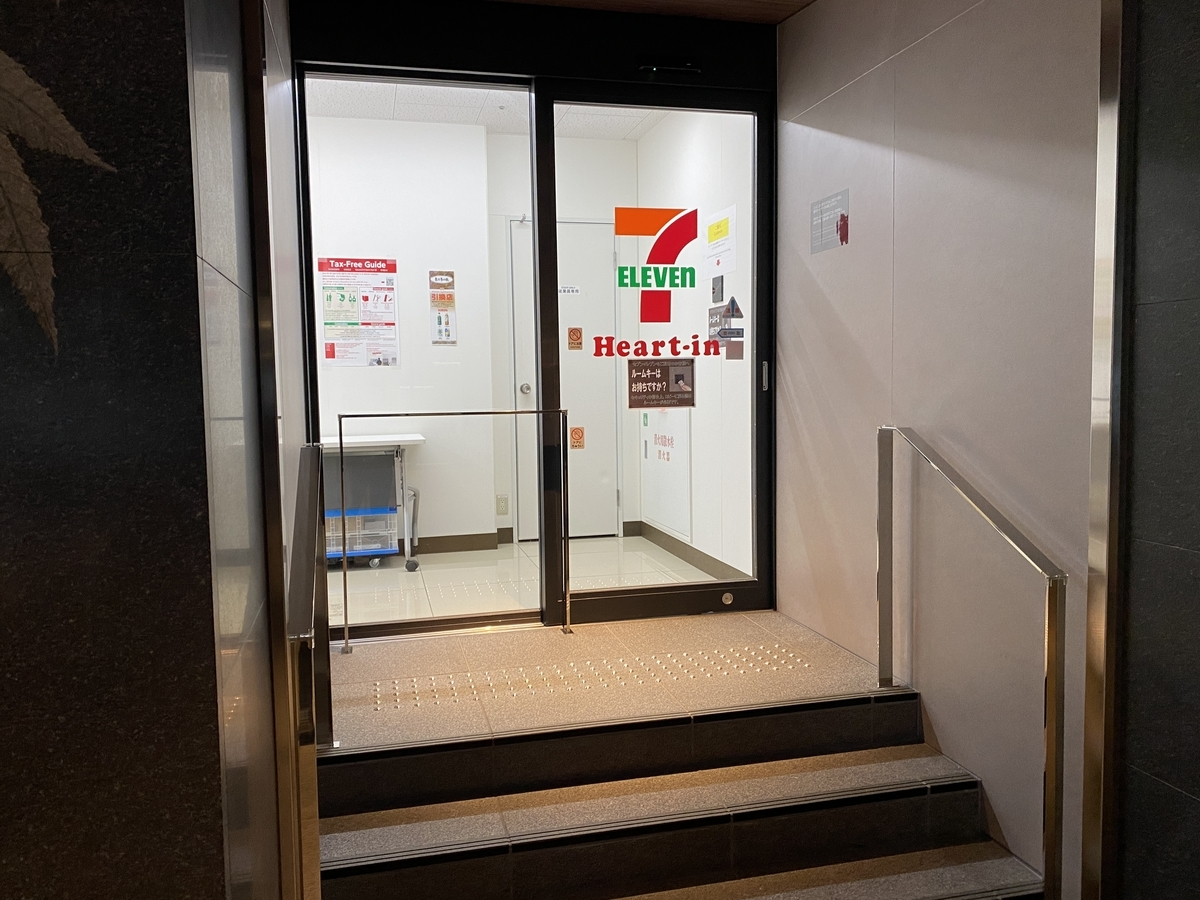 f:id:Nagoya1976:20210108174915j:plain