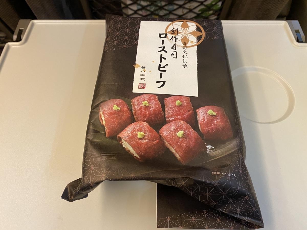 f:id:Nagoya1976:20210108180802j:plain
