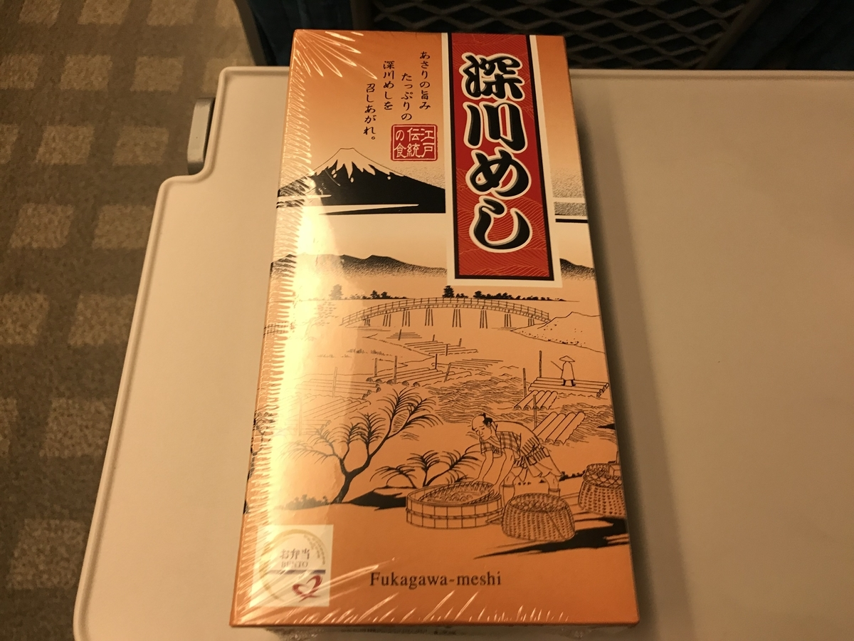 f:id:Nagoya1976:20210113115420j:plain
