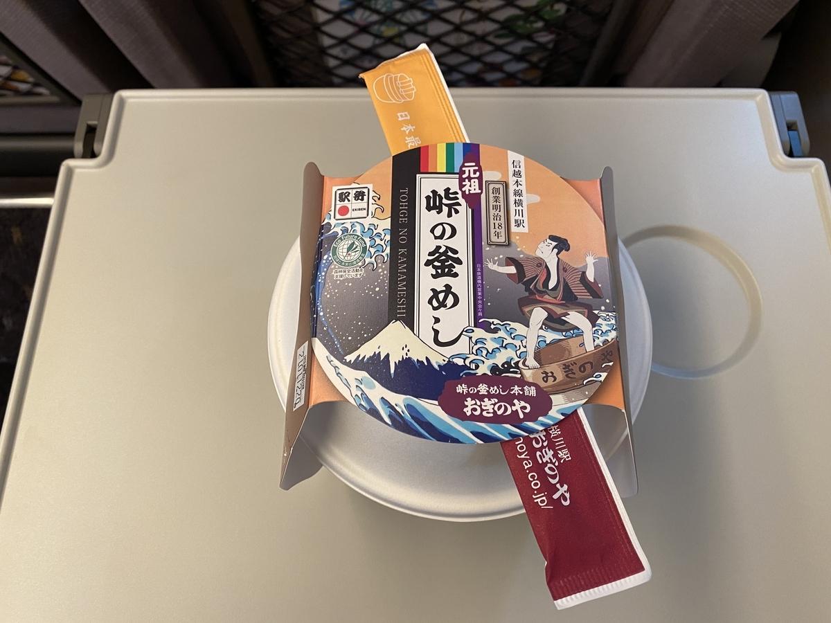 f:id:Nagoya1976:20210113172152j:plain
