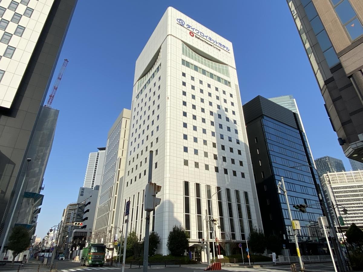 f:id:Nagoya1976:20210114155042j:plain