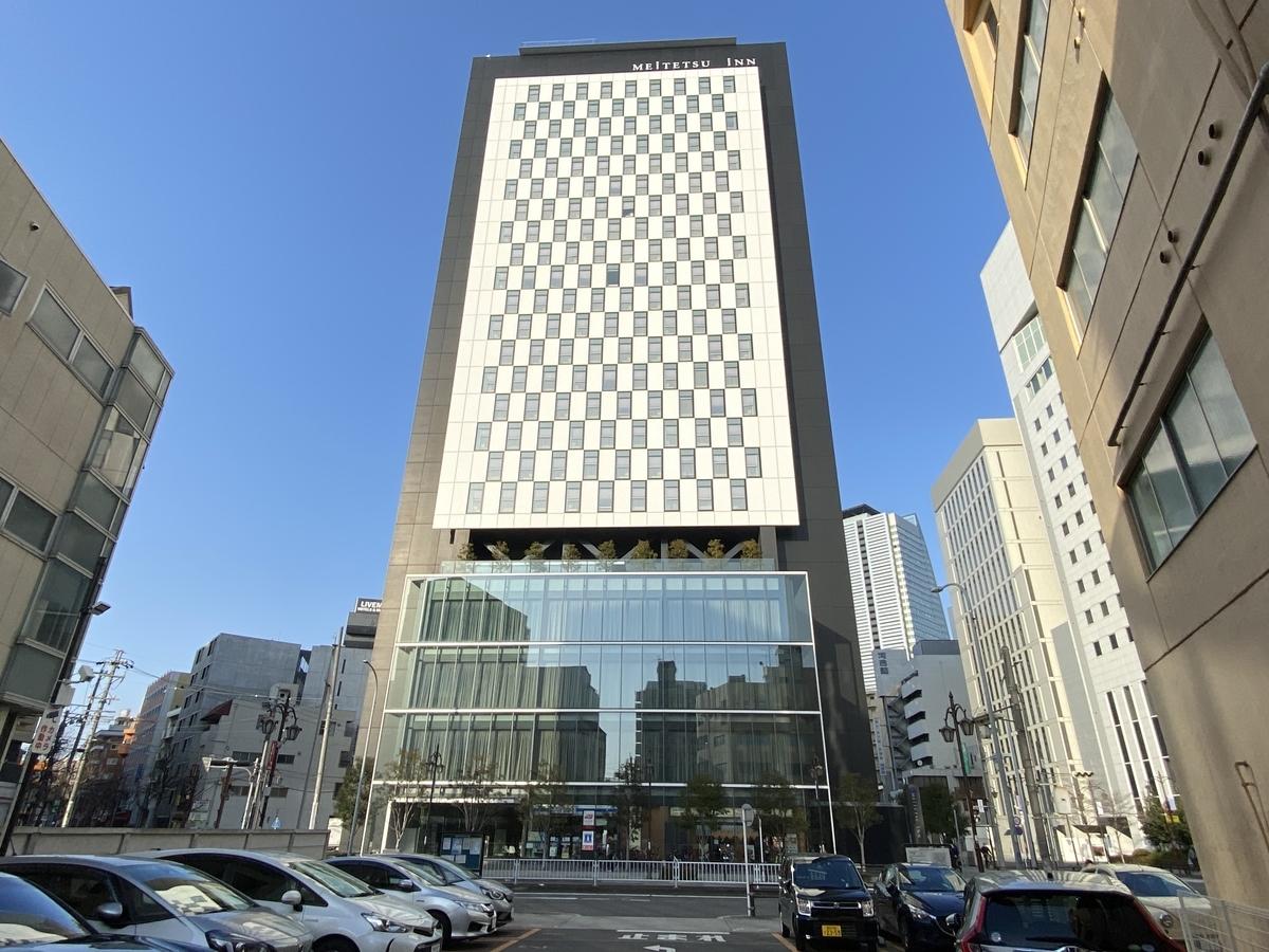 f:id:Nagoya1976:20210114181445j:plain