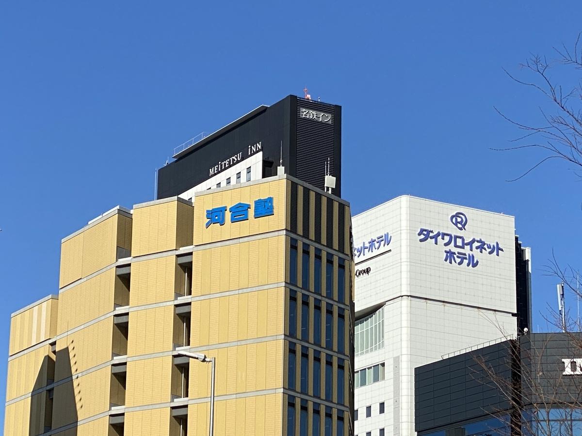 f:id:Nagoya1976:20210114183227j:plain