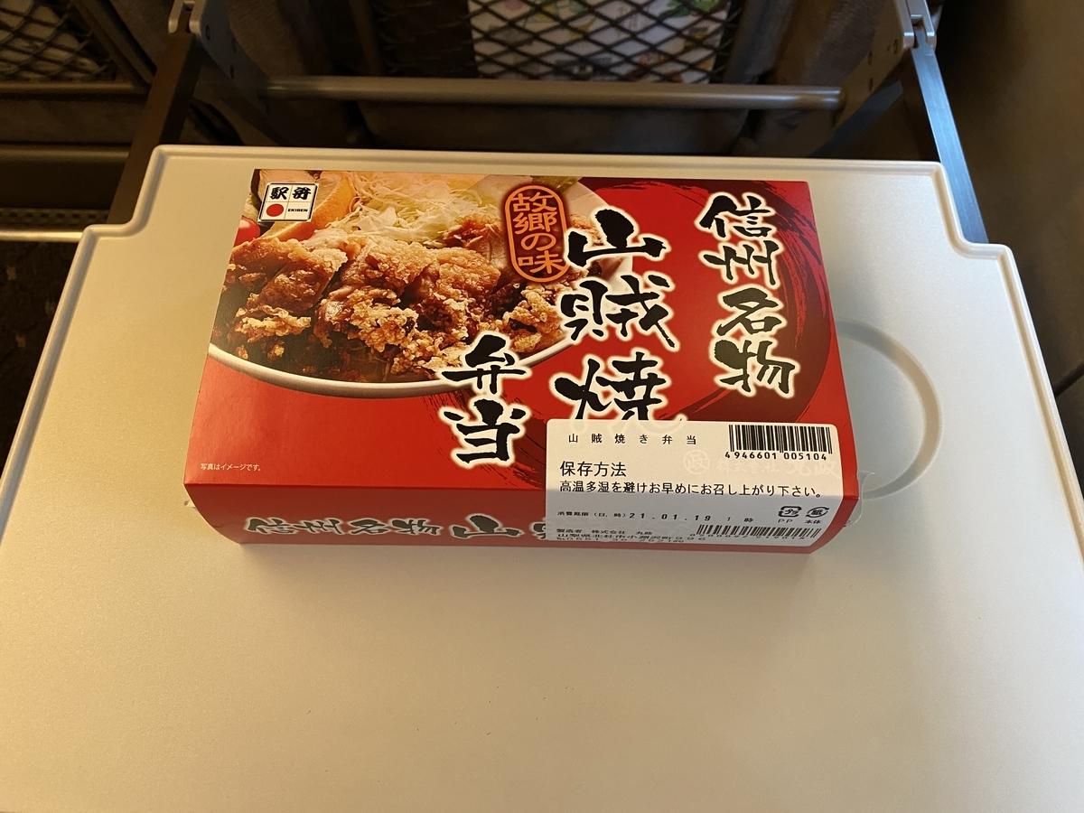 f:id:Nagoya1976:20210120103423j:plain