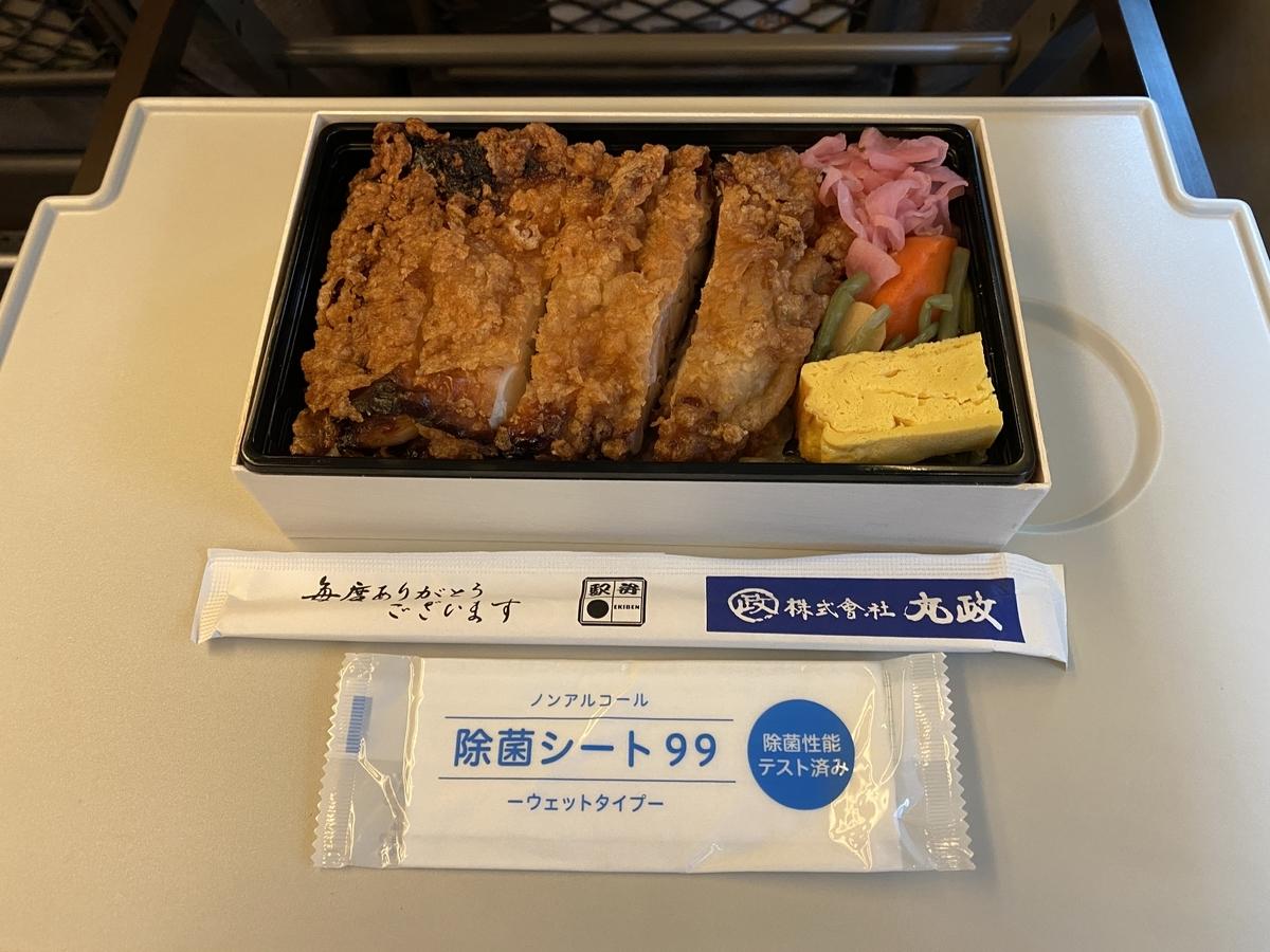 f:id:Nagoya1976:20210120103502j:plain