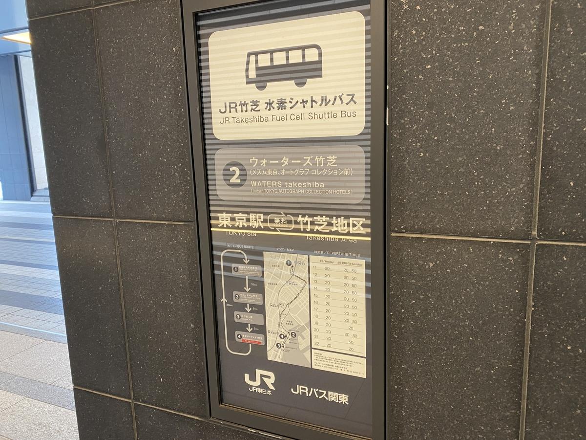 f:id:Nagoya1976:20210122100417j:plain