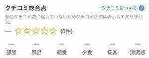 f:id:Nagoya1976:20210122193823j:plain