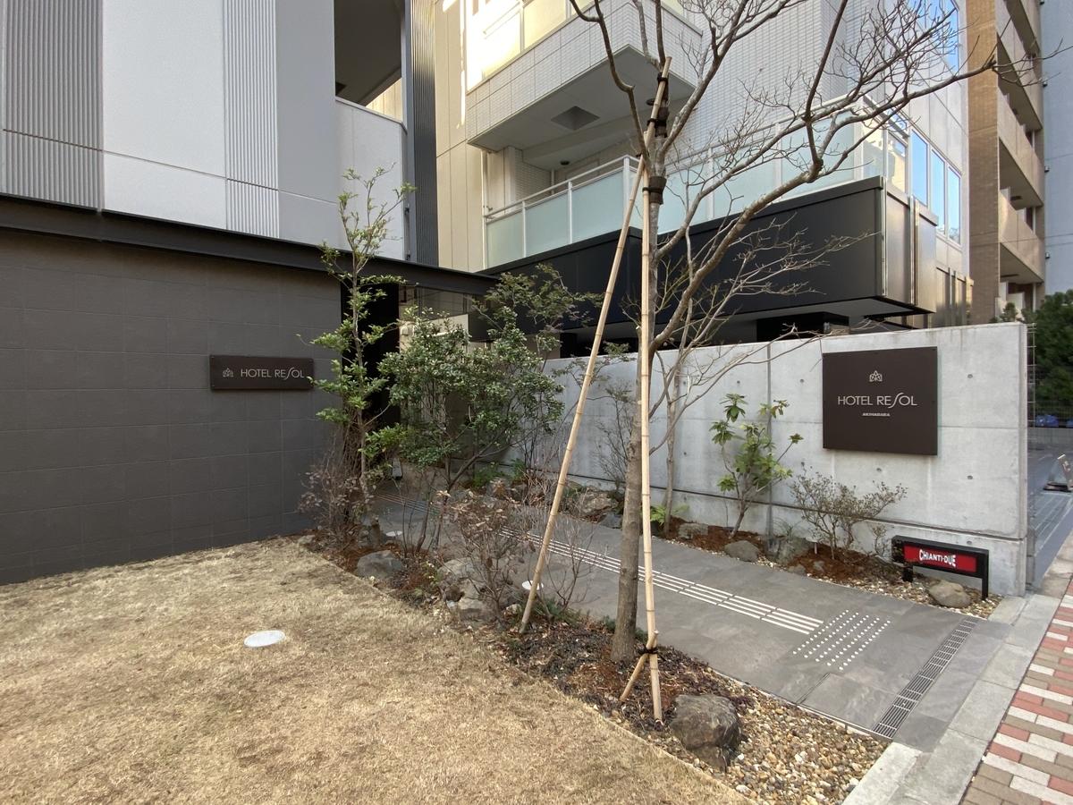 f:id:Nagoya1976:20210131163450j:plain