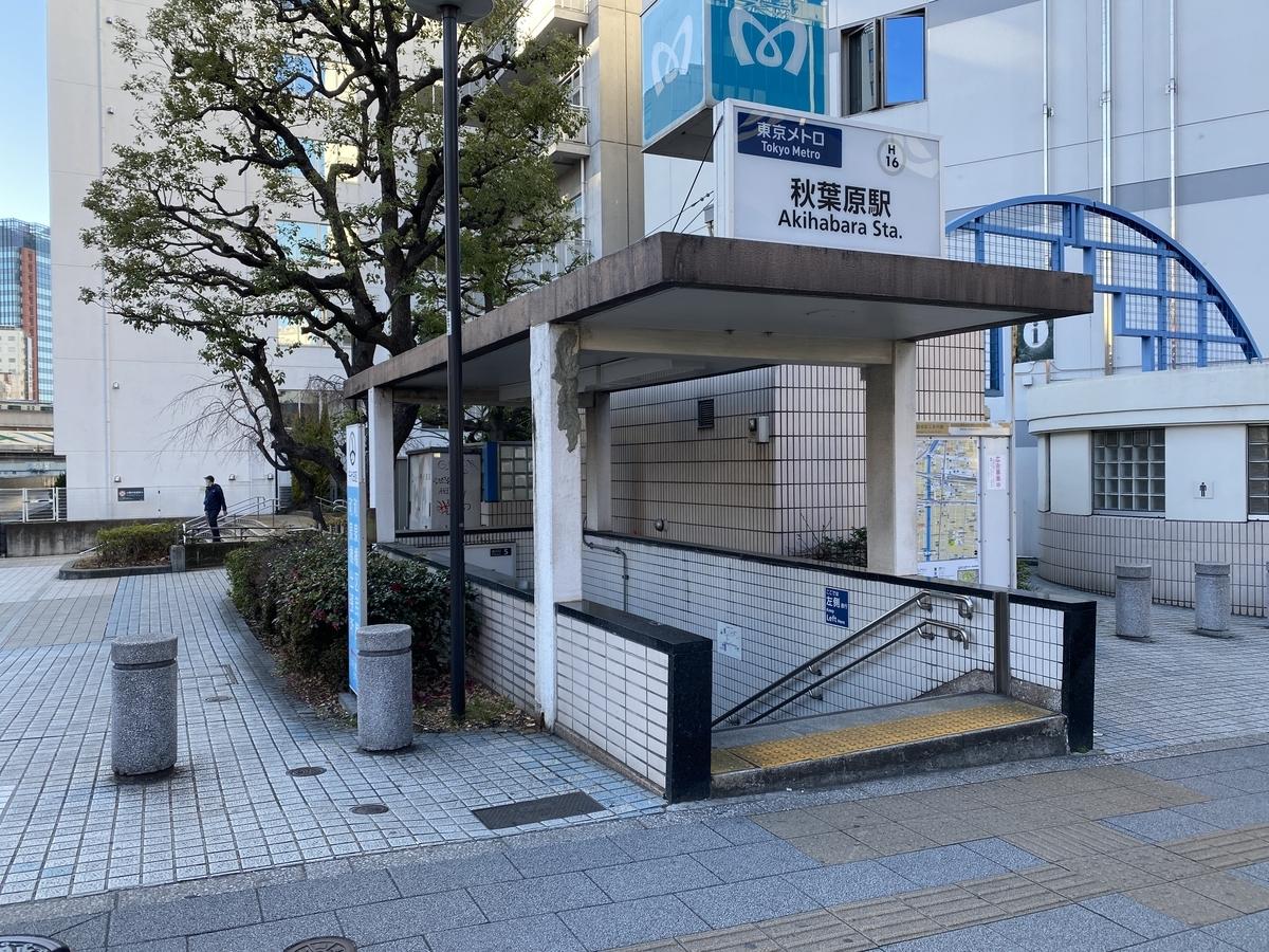 f:id:Nagoya1976:20210131203255j:plain