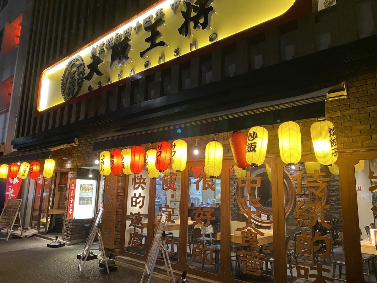 f:id:Nagoya1976:20210202201610j:plain