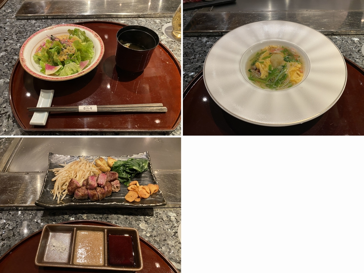 f:id:Nagoya1976:20210203195342j:plain
