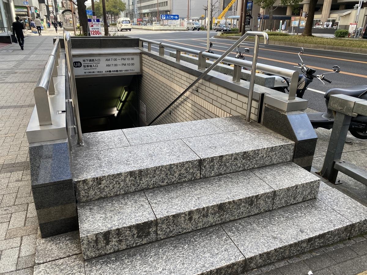 f:id:Nagoya1976:20210210115342j:plain
