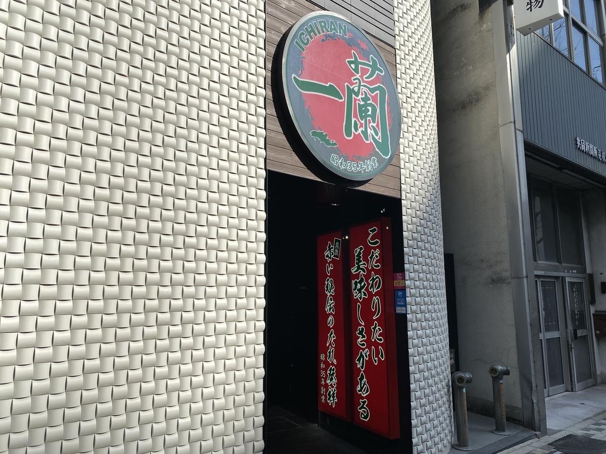 f:id:Nagoya1976:20210210153819j:plain