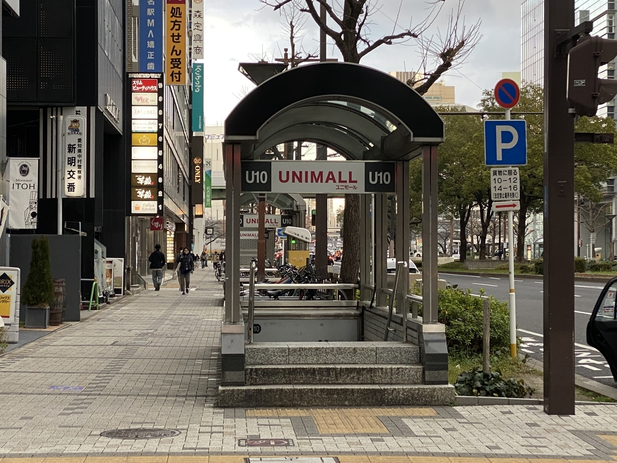 f:id:Nagoya1976:20210216213555j:plain