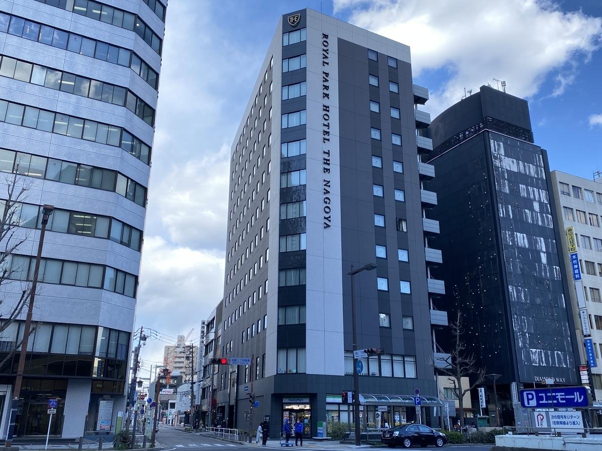 f:id:Nagoya1976:20210217143349j:plain