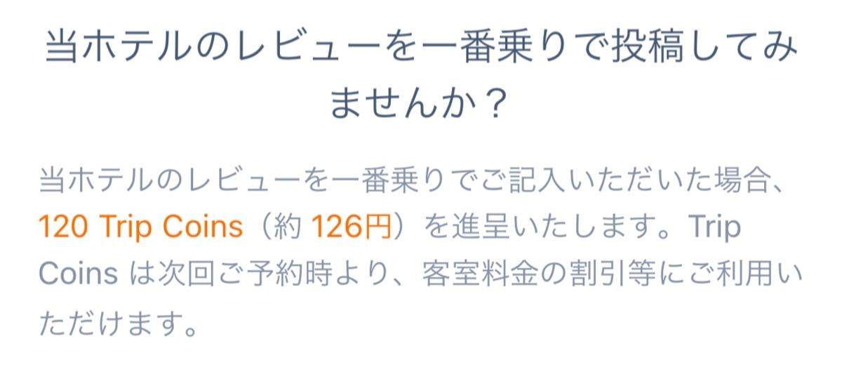 f:id:Nagoya1976:20210220071540j:plain