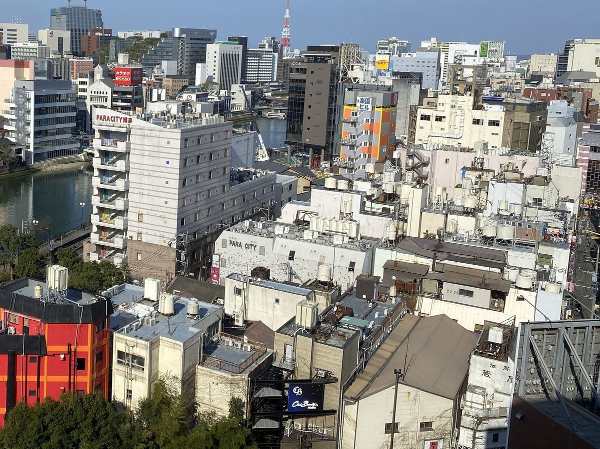 f:id:Nagoya1976:20210221103244j:plain