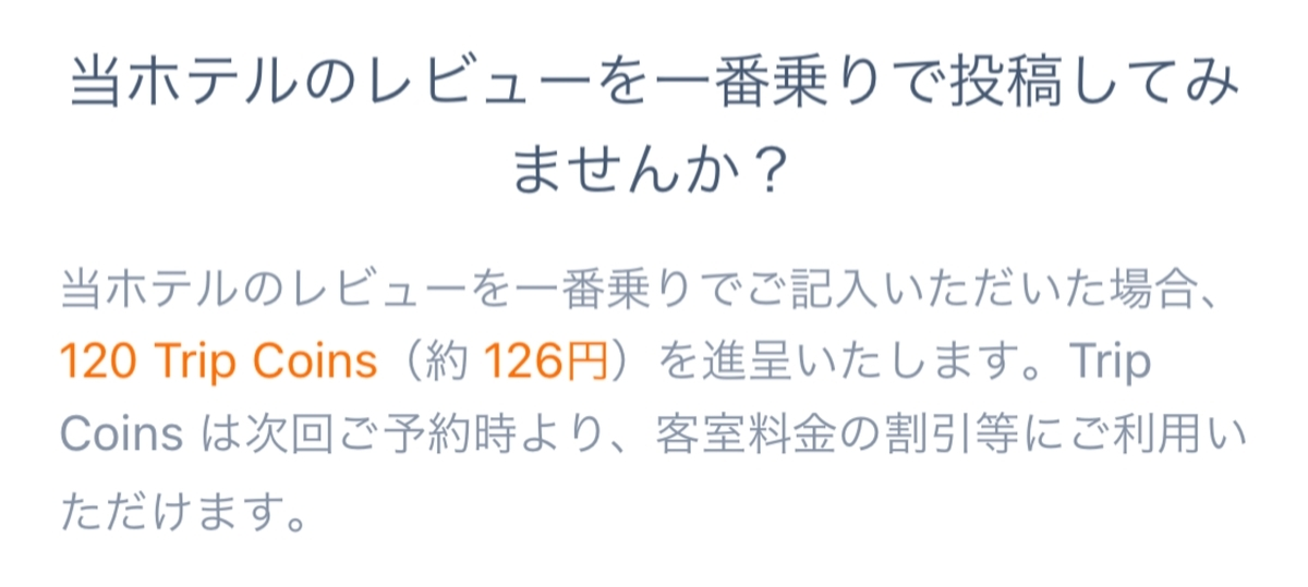 f:id:Nagoya1976:20210221195425j:plain