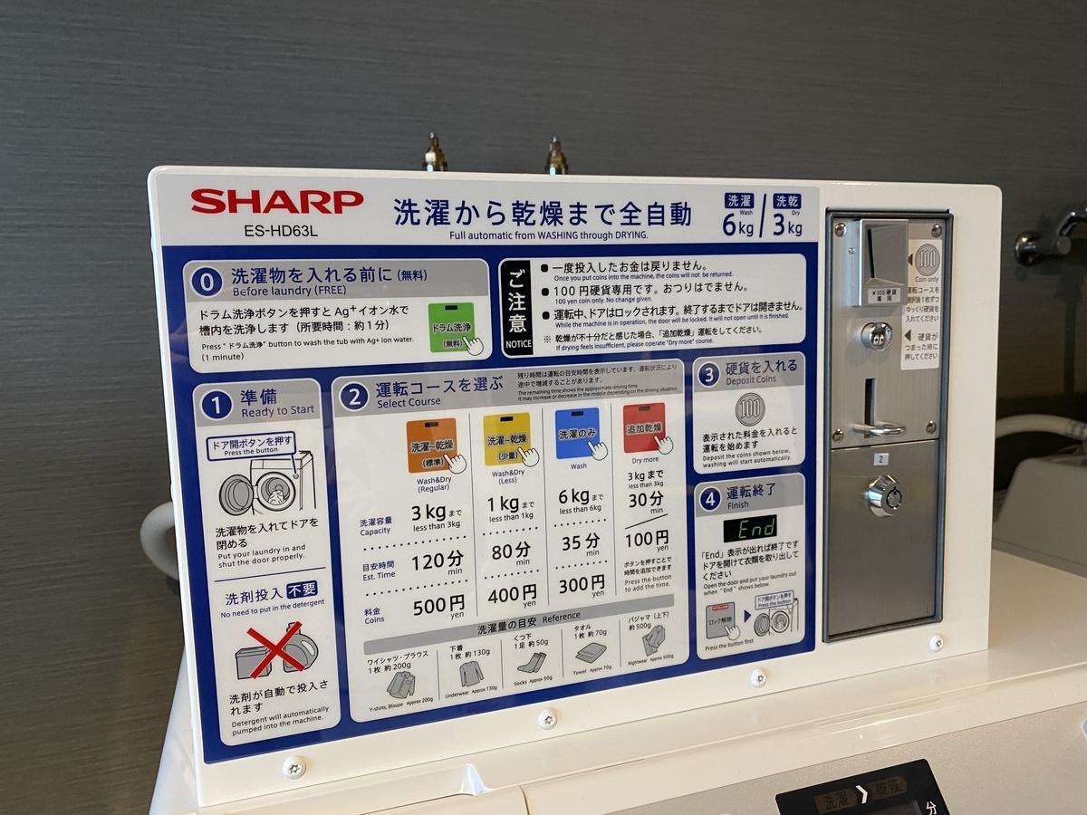 f:id:Nagoya1976:20210303093344j:plain