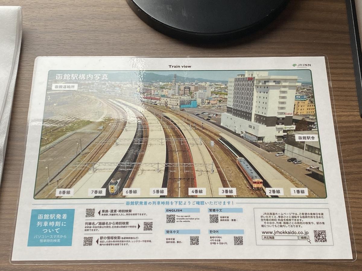 f:id:Nagoya1976:20210303142221j:plain
