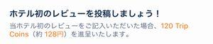 f:id:Nagoya1976:20210303172433j:plain