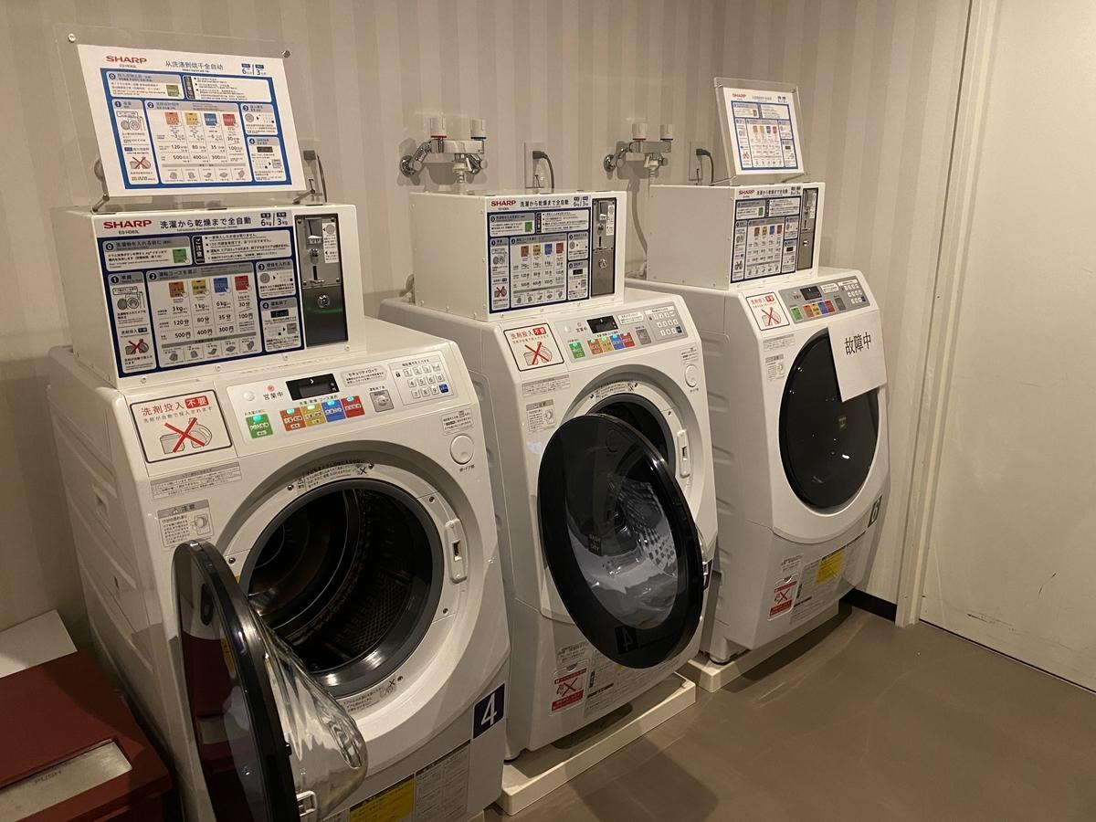 f:id:Nagoya1976:20210304104646j:plain