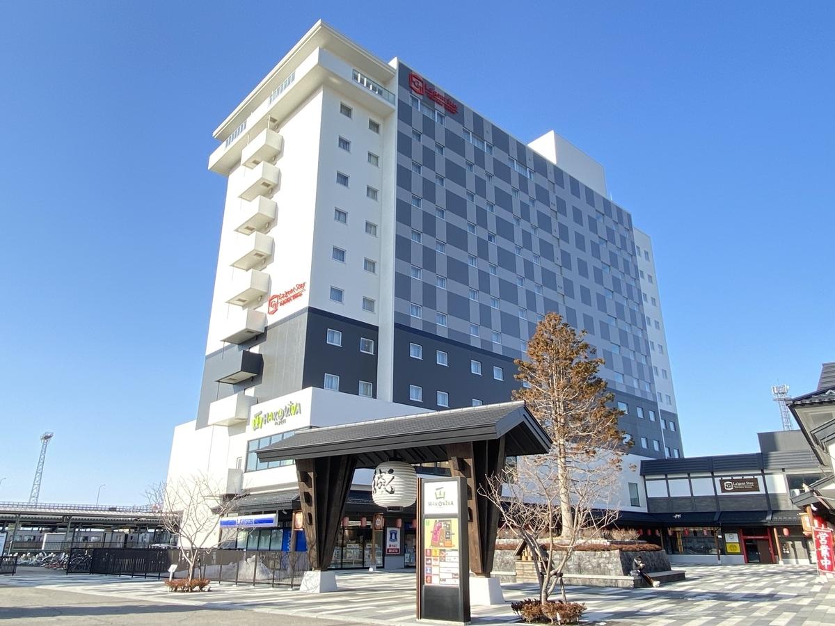 f:id:Nagoya1976:20210304154043j:plain