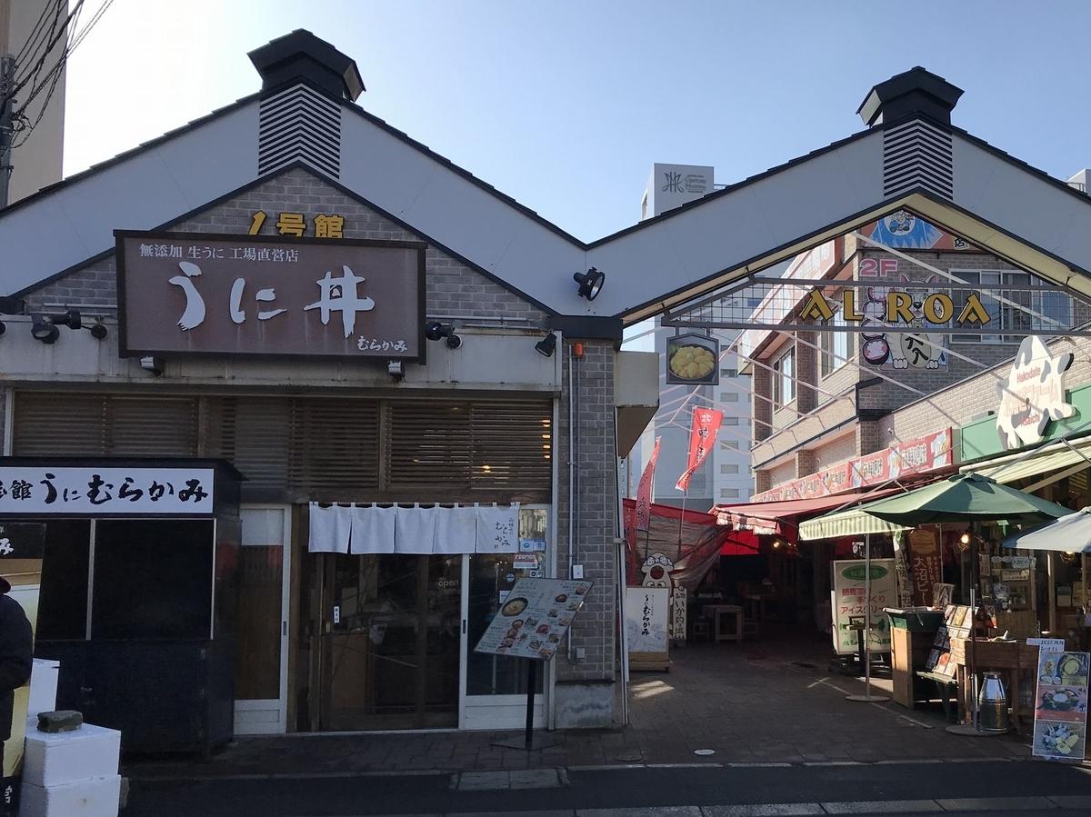 f:id:Nagoya1976:20210306163030j:plain
