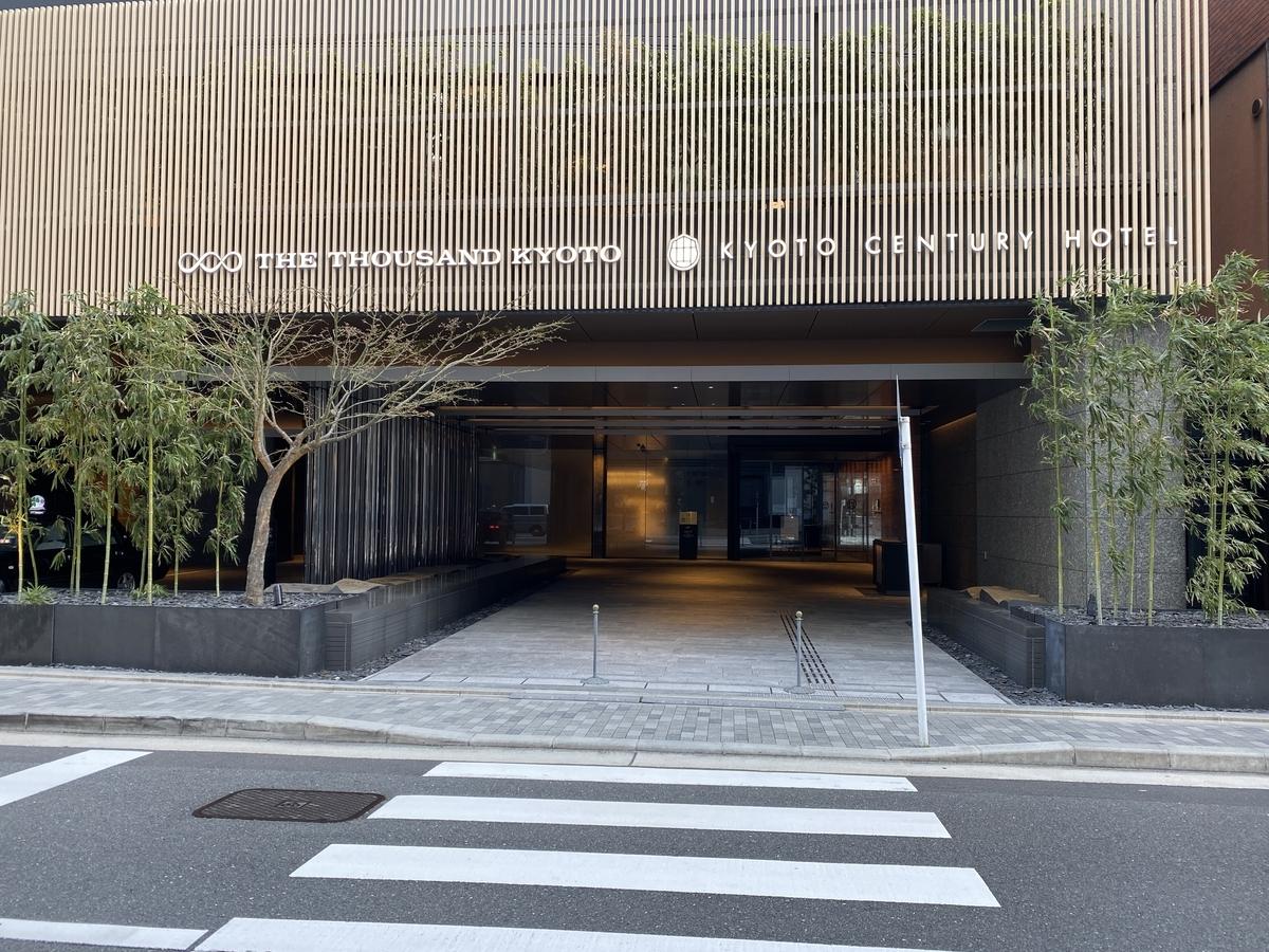 f:id:Nagoya1976:20210309075233j:plain