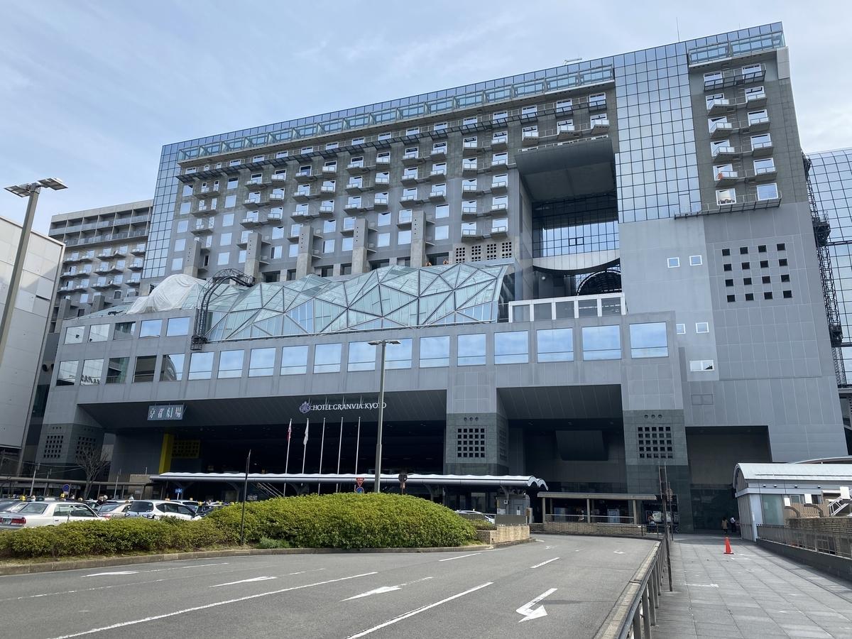 f:id:Nagoya1976:20210310004207j:plain