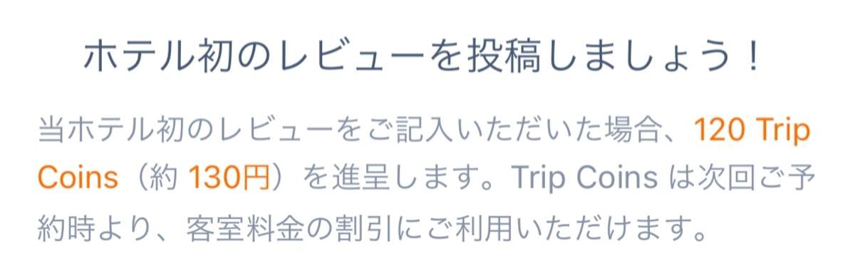 f:id:Nagoya1976:20210315003353j:plain