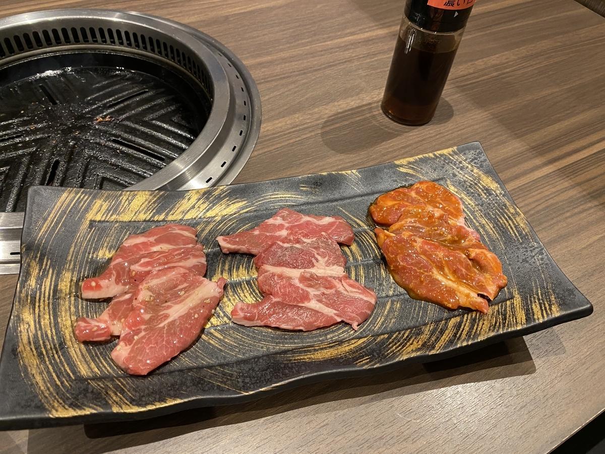 f:id:Nagoya1976:20210315085023j:plain