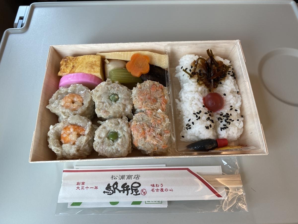 f:id:Nagoya1976:20210315131405j:plain