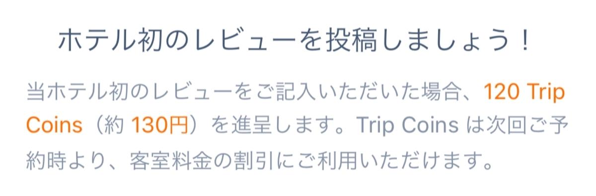 f:id:Nagoya1976:20210317124841j:plain