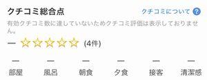 f:id:Nagoya1976:20210317155732j:plain