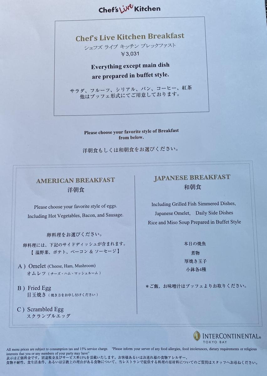 f:id:Nagoya1976:20210320231835j:plain