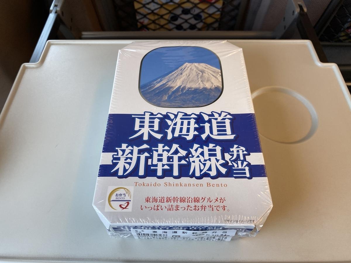 f:id:Nagoya1976:20210321161105j:plain