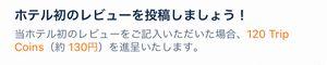 f:id:Nagoya1976:20210324162624j:plain