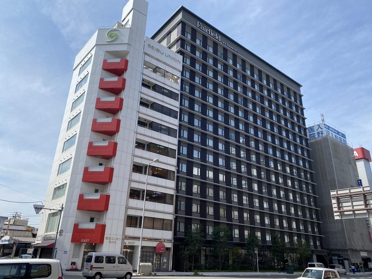 f:id:Nagoya1976:20210327113020j:plain